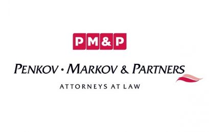 "Договор за сътрудничество между АЛСАС ЕООД и Адвокатско дружество ""Пенков, Марков и партньори"""